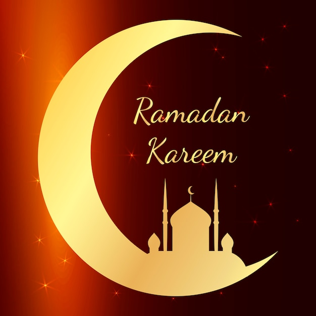 Открытка на месяц рамадан, словом