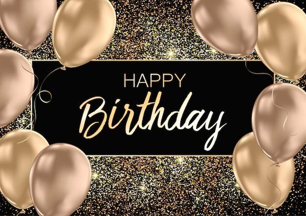 Шаблон поздравительной открытки с днем рождения Premium векторы