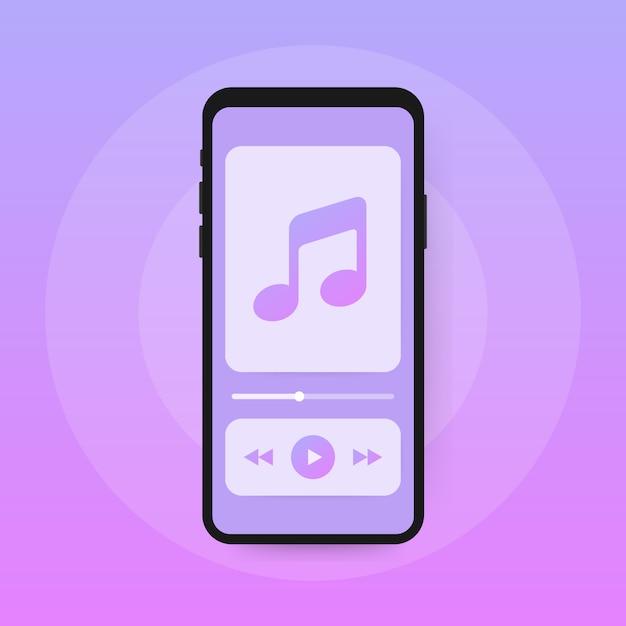 モバイルアプリケーションインタフェース音楽プレーヤー。音楽アプリベクトルイラスト Premiumベクター