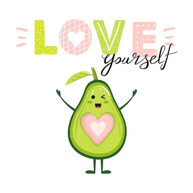 Люби себя. мультипликационный персонаж авокадо и надписи. Premium векторы