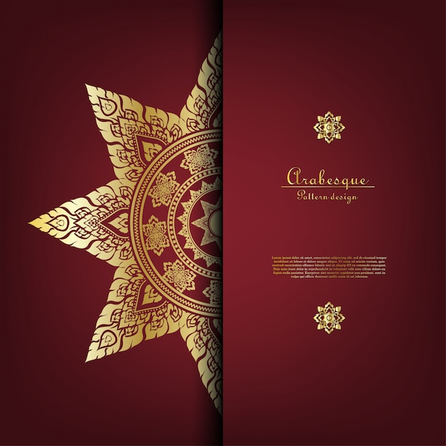 アラベスクタイパターンゴールドの背景カードテンプレートベクトル Premiumベクター