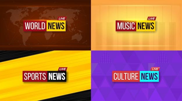 ニュース放送、毎日、夜の背景。 Premiumベクター