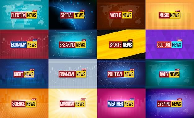 ニュース放送の背景。 Premiumベクター