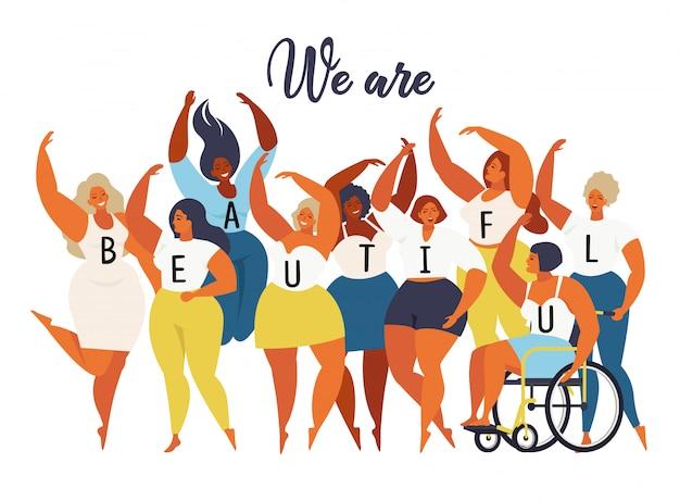 私たちは美しい。ベクトルの国際的な女性の日のグラフィック。 Premiumベクター