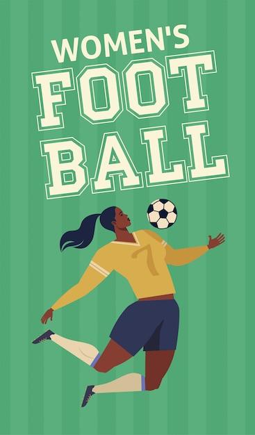女子ヨーロッパサッカーサッカー選手フラットベクトル図。 Premiumベクター