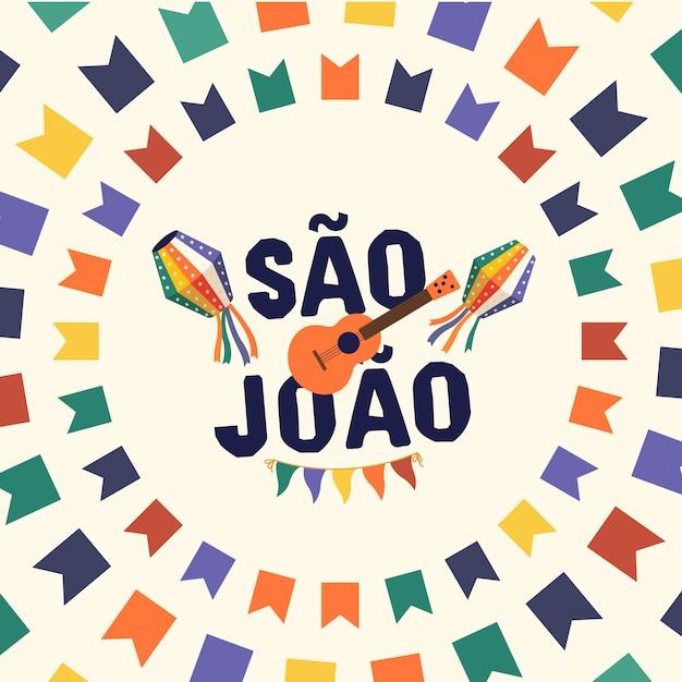 ブラジルの伝統的なお祝いフェスタジュニーナ。フェスタデサンジョアン。 Premiumベクター