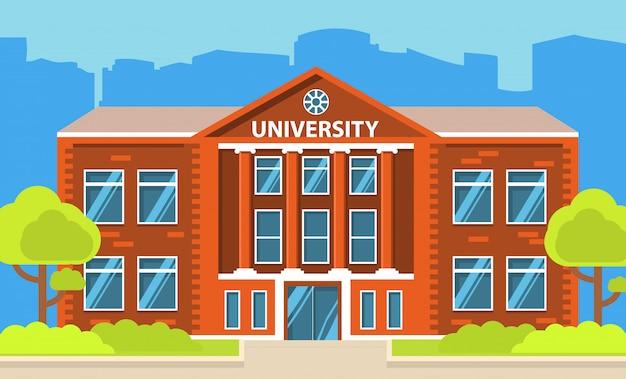 市の大学の建物。 Premiumベクター