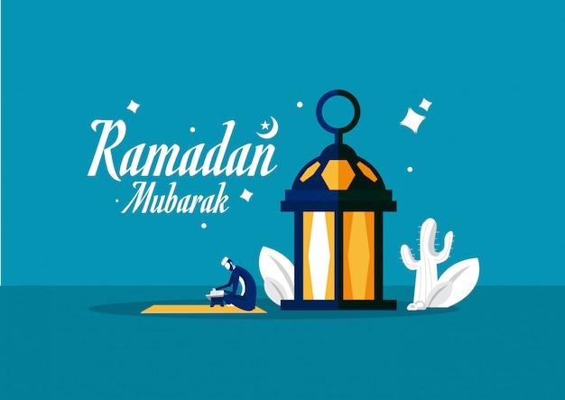 イスラム教徒の読書アルコーラン、ラマダンの聖なる月、イラスト Premiumベクター