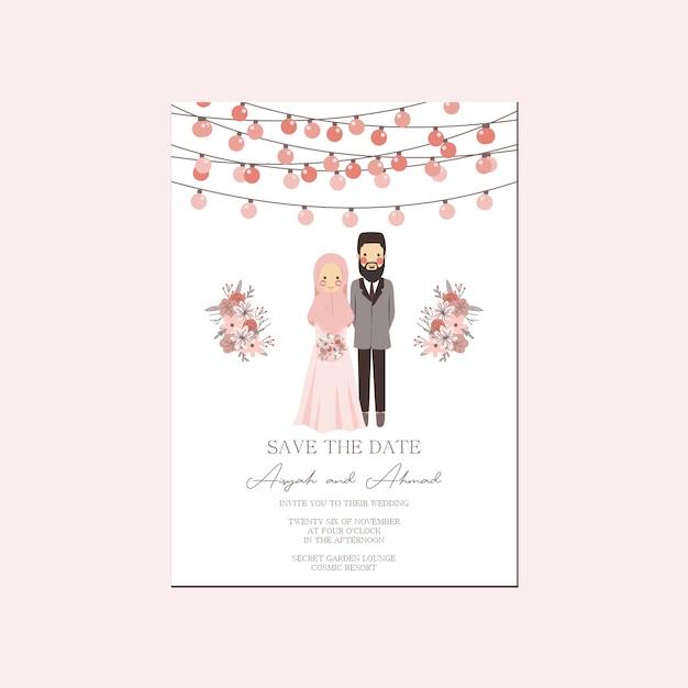 ピンクピーチランタンイスラム教徒のカップルの肖像画の結婚式の招待状-ワリマニカ保存日付テンプレート Premiumベクター