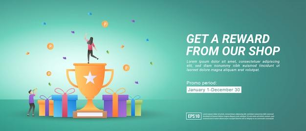 報酬および昇進プログラム。オンラインショッピングで賞を獲得しましょう。忠実な顧客への贈り物。 Premiumベクター