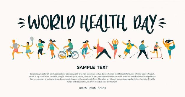 Всемирный день здоровья Premium векторы