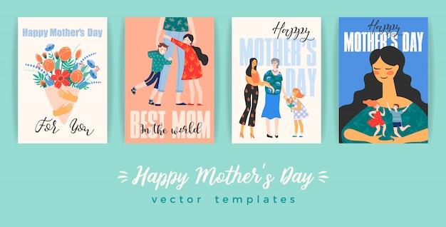 母の日おめでとう。女性と子供たちとのグリーティングカード。 Premiumベクター