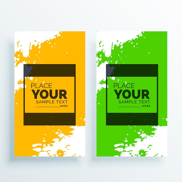緑と黄色のバナー水彩スプラッシュまたはグランジ Premiumベクター