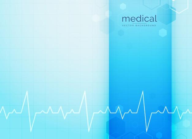 ハートビートラインの青い医学と科学の背景 無料ベクター