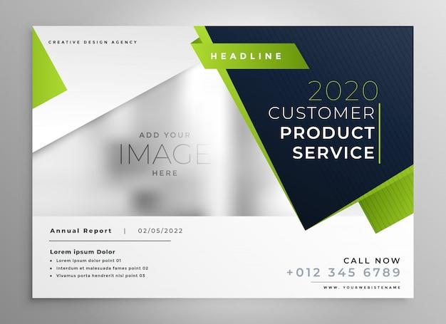 プロフェッショナルグリーンビジネスパンフレットデザイン 無料ベクター