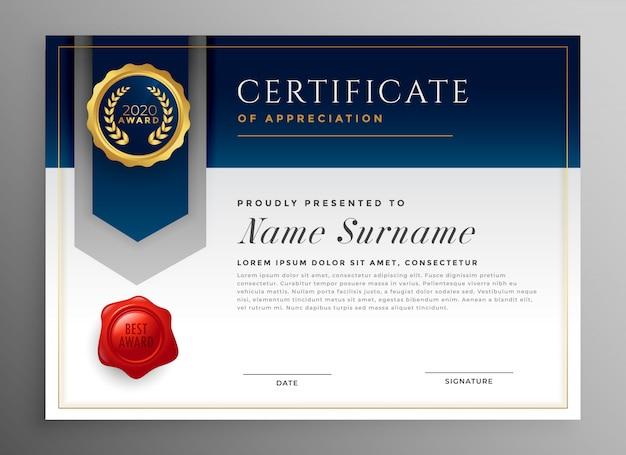 プロフェッショナルブルー証明書のテンプレートデザイン 無料ベクター