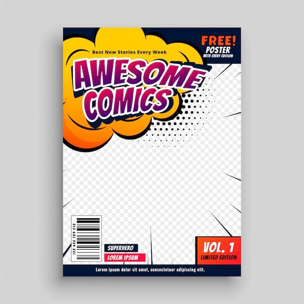 素晴らしいコミックブックカバーページデザインテンプレート 無料ベクター