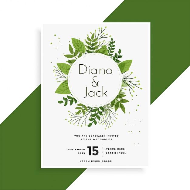 緑の葉の結婚式招待状のカードデザイン 無料ベクター
