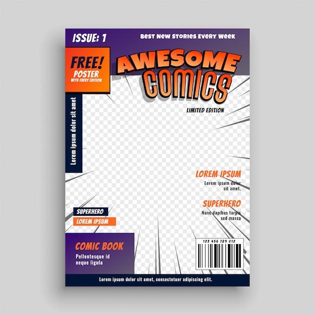 スタイリッシュなコミックブックカバーページデザインテンプレート 無料ベクター