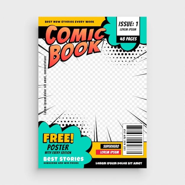コミックブックカバーデザインコンセプト 無料ベクター