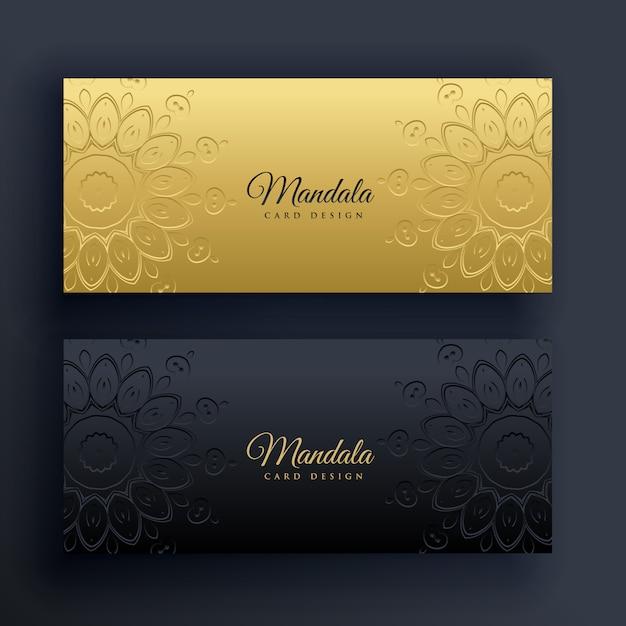 エレガントな金色と黒の曼荼羅バナー 無料ベクター