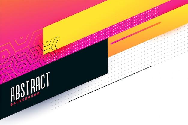 カラフルな抽象的な幾何学の背景デザイン 無料ベクター