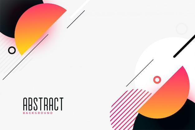 現代の抽象的な半円形の背景 無料ベクター