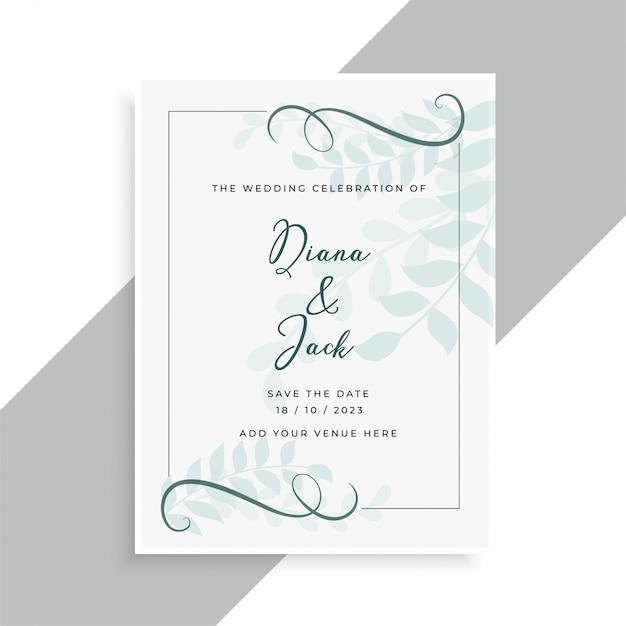 Красивый дизайн свадебной открытки с рисунком листьев Бесплатные векторы