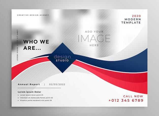 赤と青の波状のビジネスパンフレットデザインテンプレート 無料ベクター