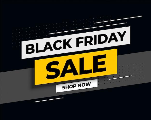抽象的な黒金曜日のショッピングの販売の背景 無料ベクター