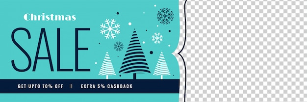イメージスペースを持つ冬のクリスマスセールのバナー 無料ベクター