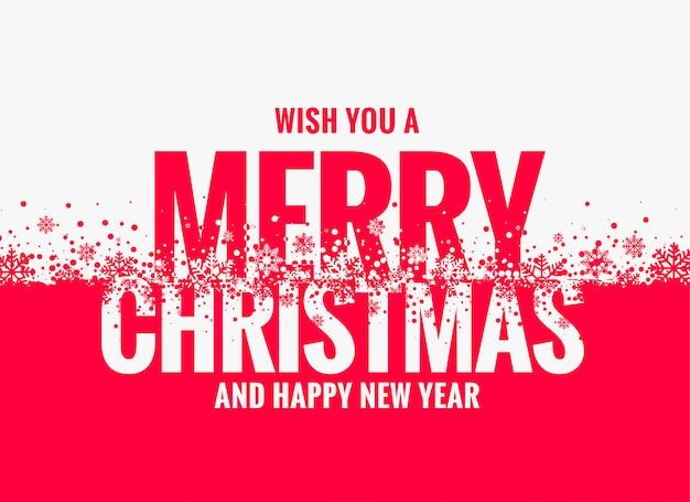 メリークリスマスと新年が挨拶するデザインを望む 無料ベクター