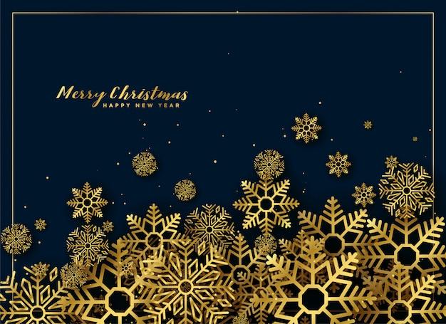 ゴールデンクリスマスの雪片の背景の装飾 無料ベクター