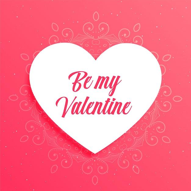 ホワイトハートとエレガントなピンクのバレンタインの日カードデザイン 無料ベクター