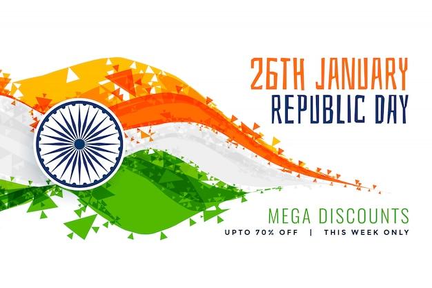 共和国記念日のための抽象的なスタイルインドの国旗デザイン 無料ベクター