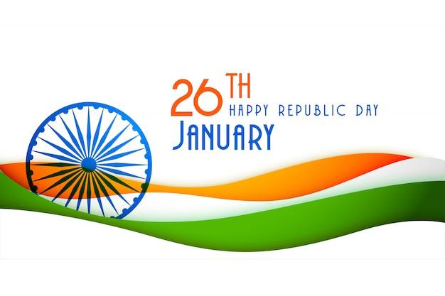 Стильное индийское счастливое знамя дня республики Бесплатные векторы