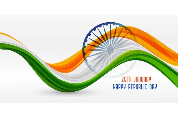 共和国記念日の波状インド国旗デザイン 無料ベクター