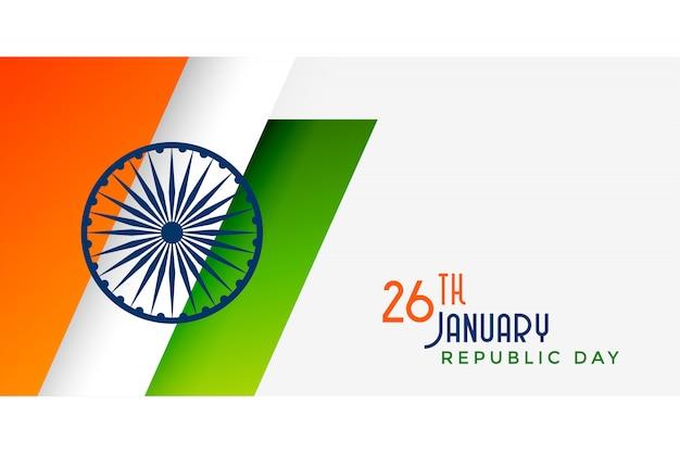 Счастливый день республики индийский флаг дизайн баннера Бесплатные векторы
