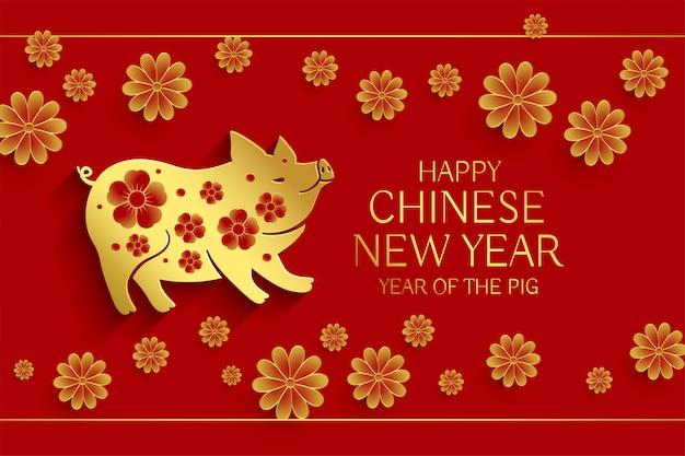 Год свиньи китайский новый год фон Бесплатные векторы