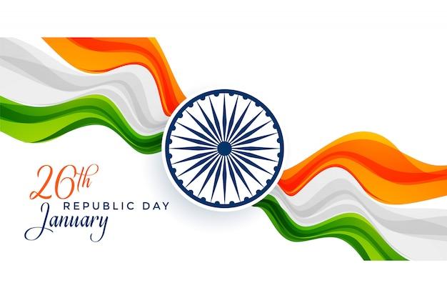 幸せな共和国記念日のための素晴らしいインドの旗のデザイン 無料ベクター