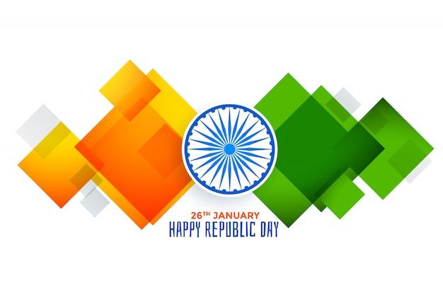 共和国記念日のための抽象的な幾何学的なインドの旗 無料ベクター