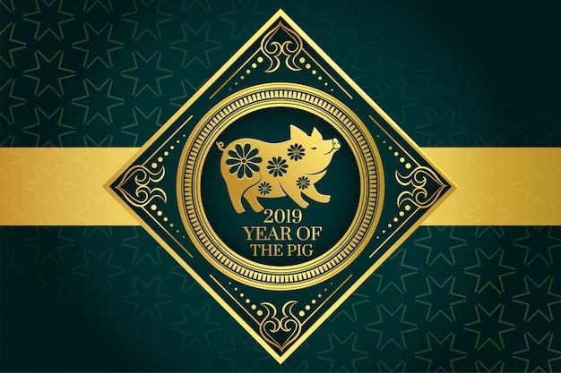 Декоративный китайский новогодний фон для свиньи Бесплатные векторы