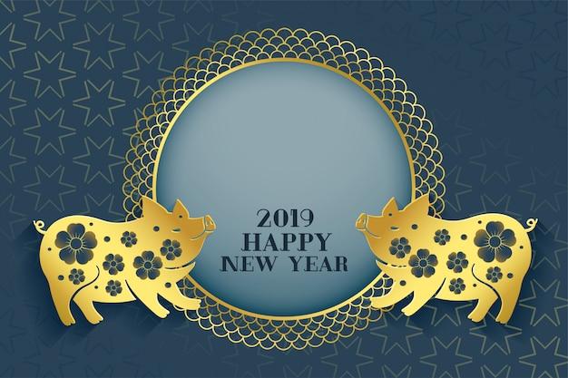 Год свиньи счастливого китайского нового года фон Бесплатные векторы