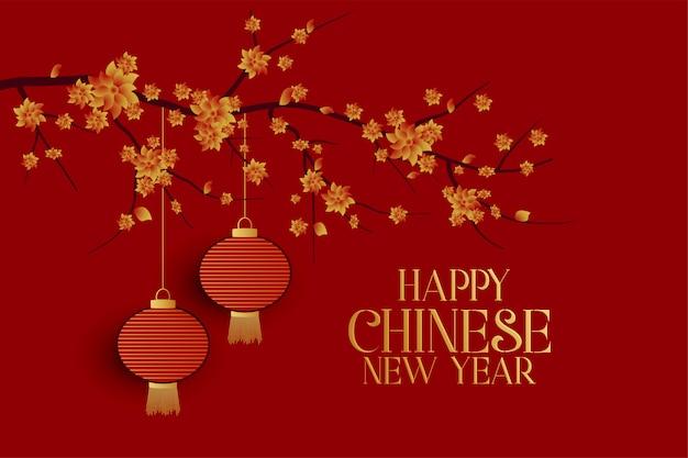 Счастливый китайский новый год красный фон Бесплатные векторы