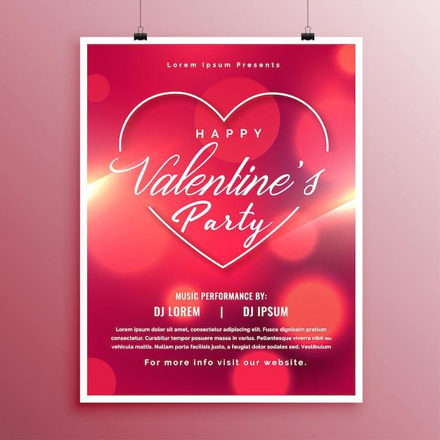 バレンタインデーパーティーイベントチラシテンプレートデザイン 無料ベクター