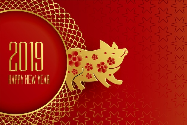 豚デザインのハッピー中国の新年 無料ベクター