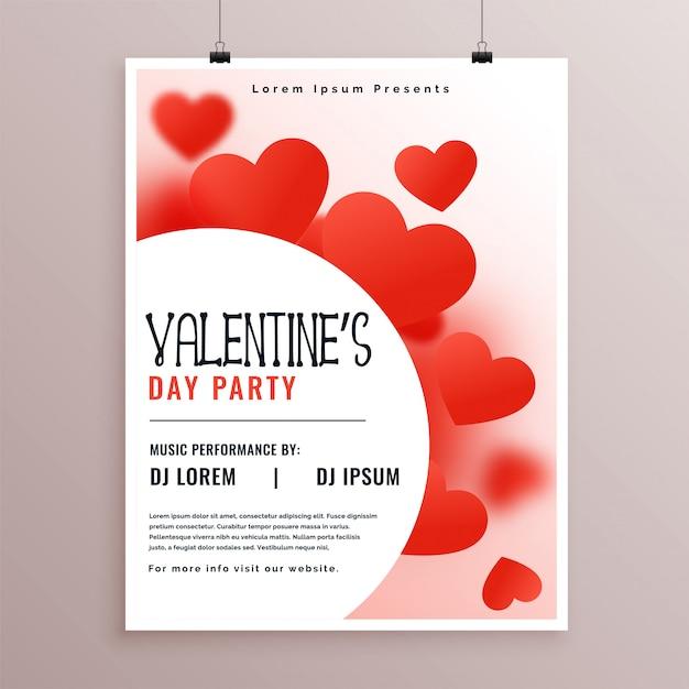 スタイリッシュなバレンタインデーパーティーチラシデザイン 無料ベクター