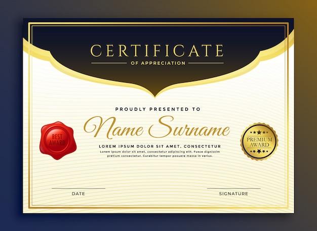 Профессиональный дизайн дипломного сертификата Бесплатные векторы