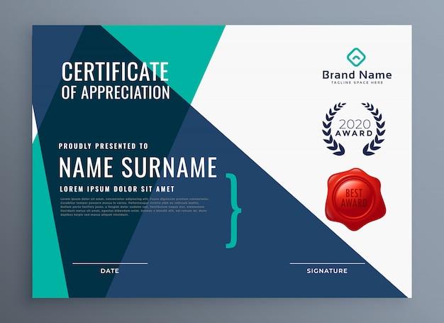 Современный сертификат признательности Бесплатные векторы