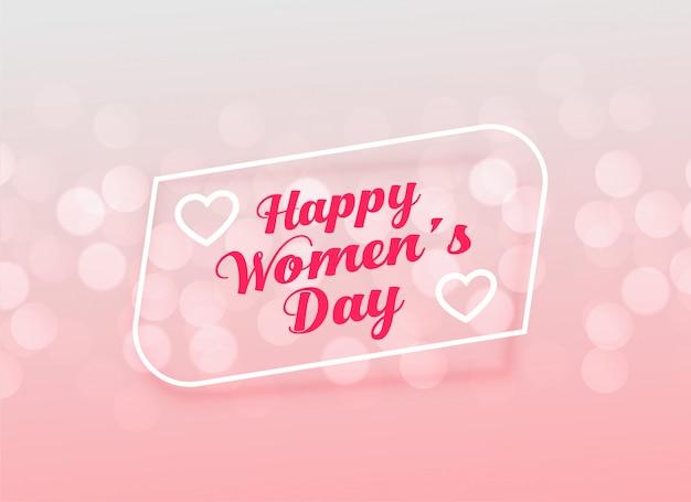 エレガントな幸せな女性の日グリーティングカードデザイン 無料ベクター